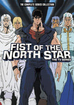 Fist of the North Star TV