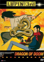 Lupin III - Dragon of Doom